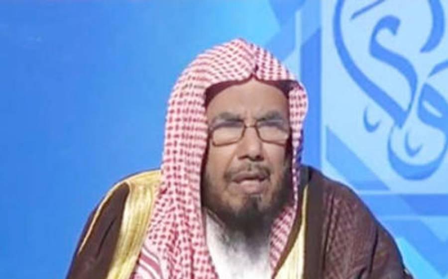 غیر مسلم مساجد میں آجاسکتے ہیں: ڈاکٹر عبداللہ المطلق