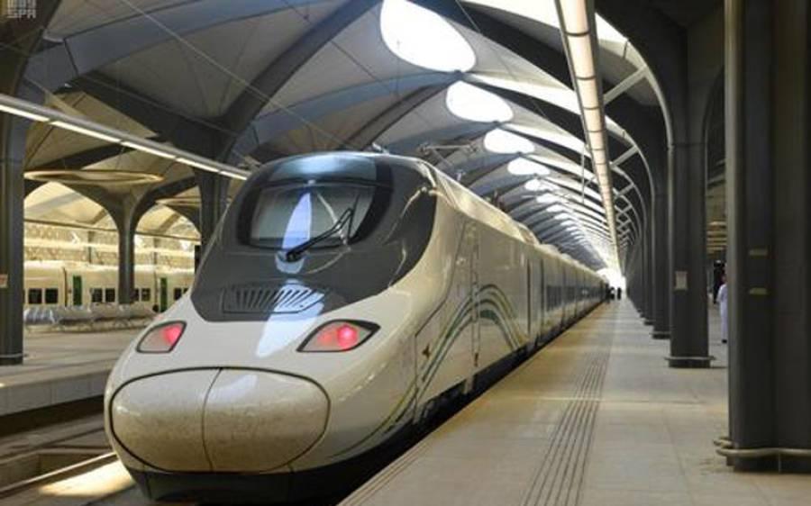 حرمین ایکسپریس ٹرین کی انتظامیہ مکہ مکرمہ، جدہ اور مدینہ منورہ میں سعودی شہریوں کو مفت سفر کی سہولت فراہم کریگی