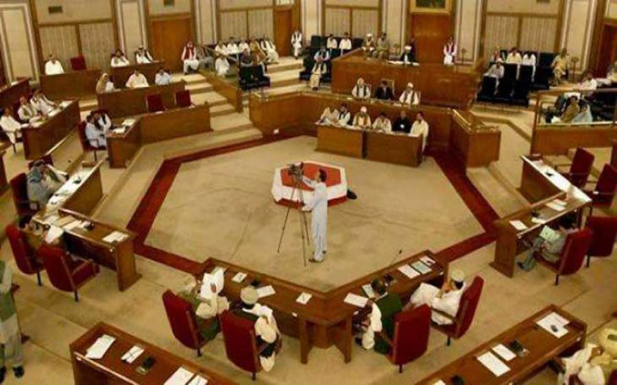 کوئٹہ:صوبے میں عام انتخابات مؤخرکرنے کی قرارداد بلوچستان اسمبلی میں جمع