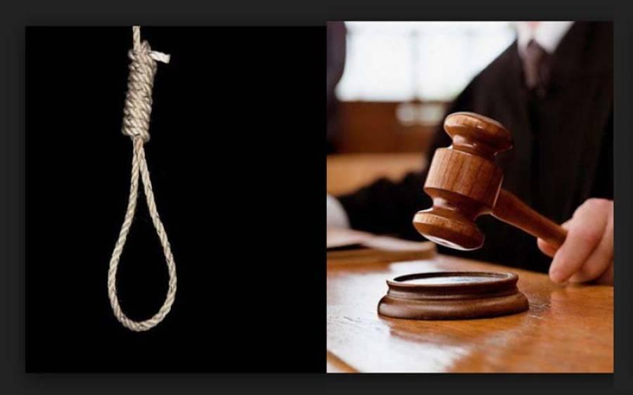 انسداد دہشت گردی عدالت کا کالعدم تحریک طالبان کے 3 ملزمان کو 4 بارسزائے موت کا حکم