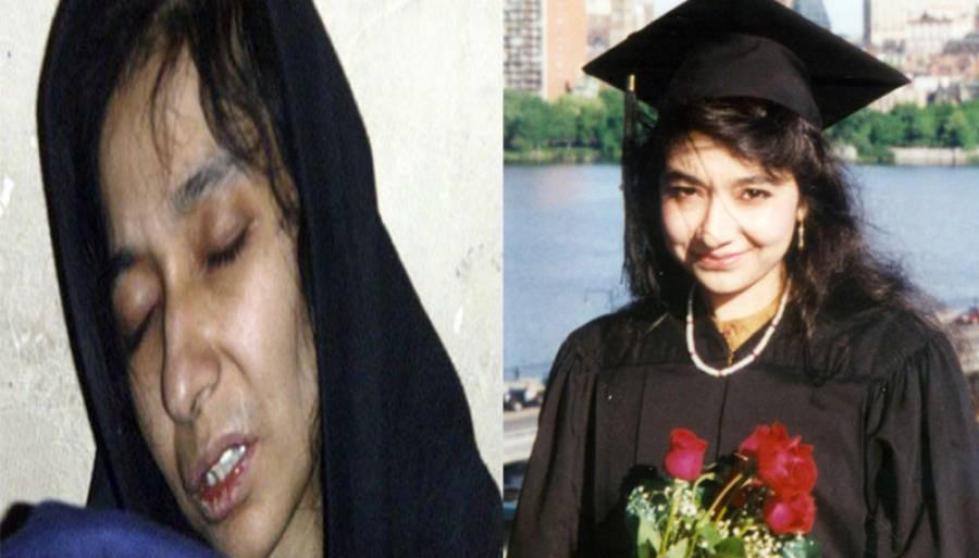 'میں اس بات کی گواہ ہوں کہ امریکہ ڈاکٹر عافیہ صدیقی کو رہا کرنے کے لئے تیار تھا لیکن آئی ایس آئی نے منع کردیا کیونکہ۔۔۔' خفیہ ایجنسی پر خطرناک ترین الزام لگا دیا گیا