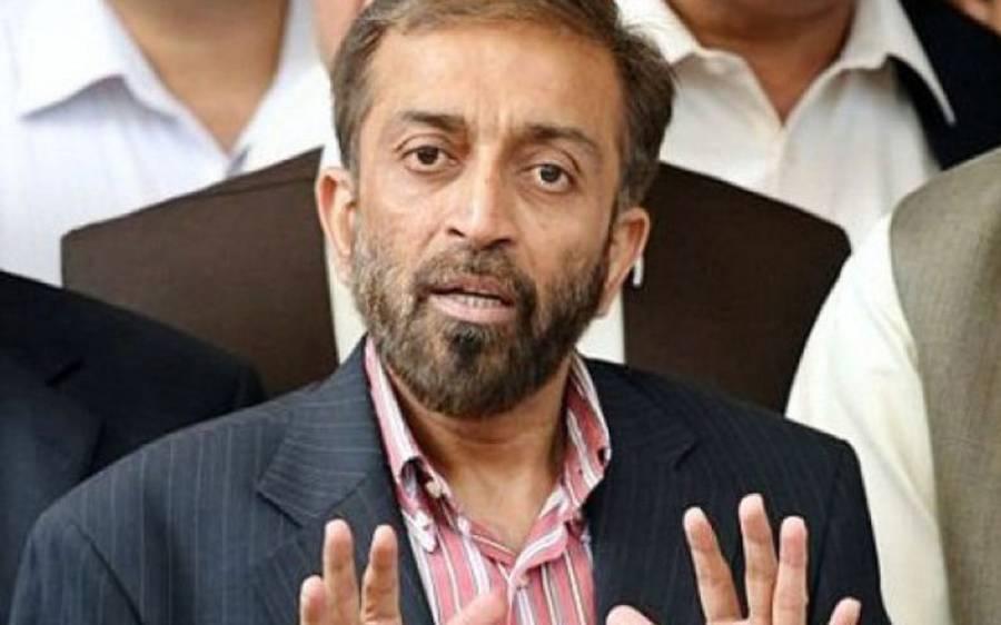 میری اور عامر خان کی درخواست پر ایم کیو ایم کو پتنگ کا نشان ملا ،فاروق ستار