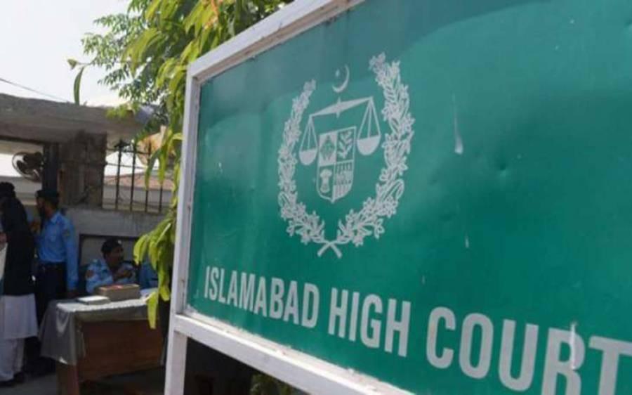 اسلام آبادہائیکورٹ نے حلقہ بندیوں کیخلاف درخواستوں پرمحفوظ فیصلہ سنادیا