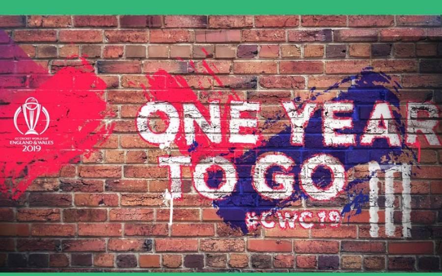 ورلڈ کپ2019،میگا یونٹ کے آغاز میں پورا ایک سال باقی