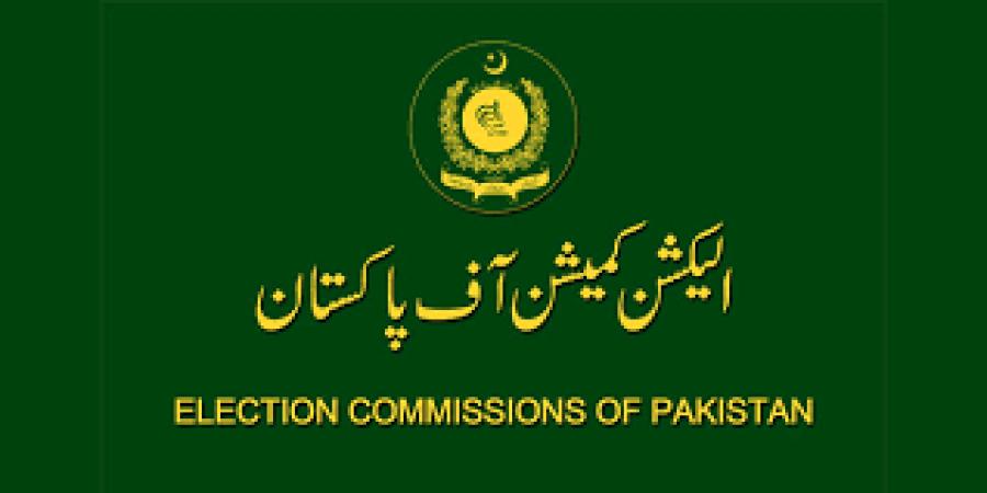 الیکشن کمیشن نے تحریک انصاف کی پارٹی فنڈنگ ذرائع کی جانچ پڑتال کرنے والی کمیٹی کیخلاف اپیلیں مسترد کردیں