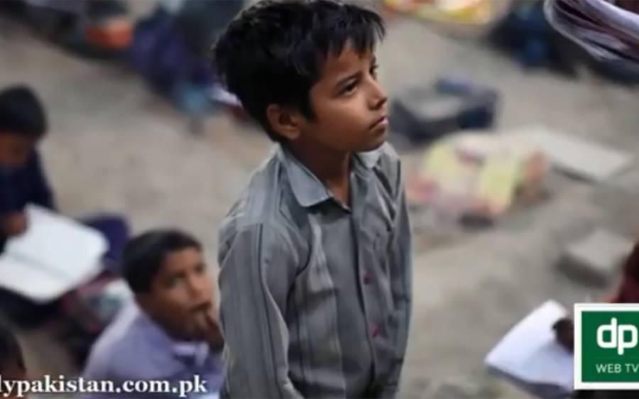 '' ماں تے آخر ماں ہوندی اے '' ایک ایسی ویڈیو کہ جسے دیکھ کر آپ کی آنکھیں بھی بھیگ جائیں گی