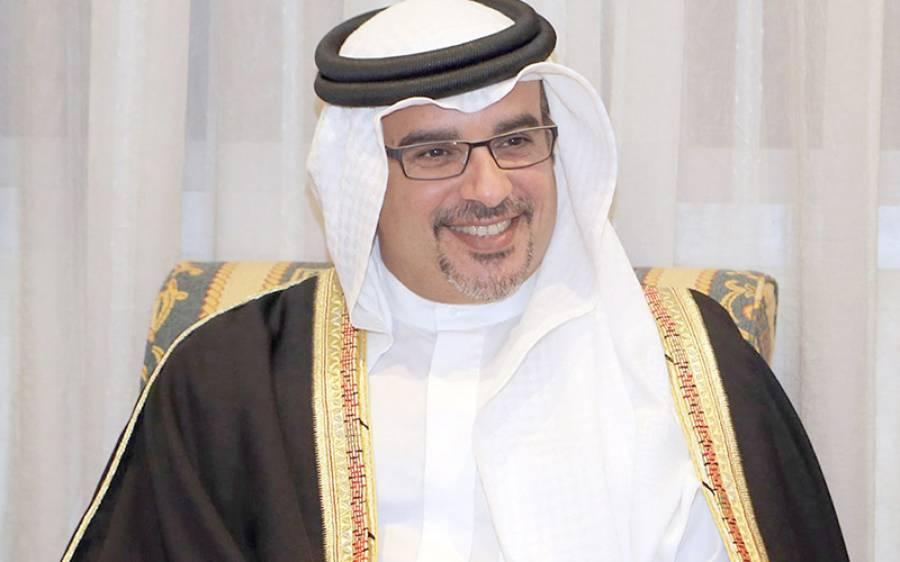 بحرین میں اب ان غیر ملکیوں کو 10 سال کا ویزہ دیا جائے گا جو۔۔۔ بڑی خوشخبری آگئی