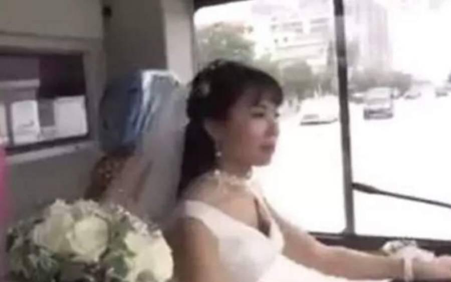 وہ دلہن بس چلاتی ہوئی آئی اور دولہا کو۔۔۔ اپنی شادی کے دن دلہن نے ایسا کام کردیا کہ پوری دنیا میں دھوم مچ گئی