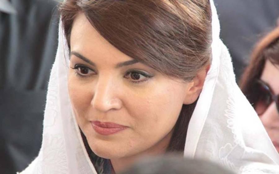 ریحام خان کی کتاب کب آئے گی ؟عمران خان کی سابقہ اہلیہ نے خود ہی بڑا اعلان کر دیا ،عمران خان کو اب تک کا بڑا جھٹکا دے دیا