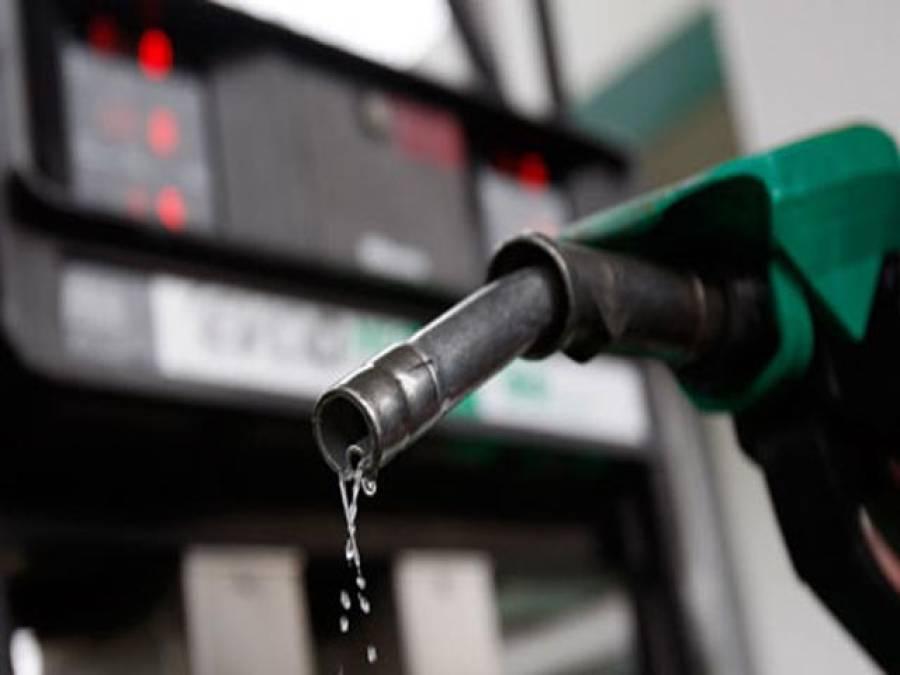 پیٹرولیم مصنوعات کی قیمتوں میں اضافے کی سمری وزارت خزانہ کو ارسا ل