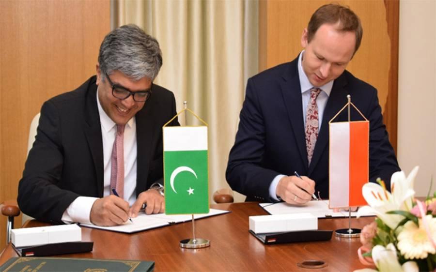 پاکستان اور پولینڈ نے مالیاتی امور میں تعاون کے حوالے سے مفاہمت کی یاداشت پر دستخط کردئیے