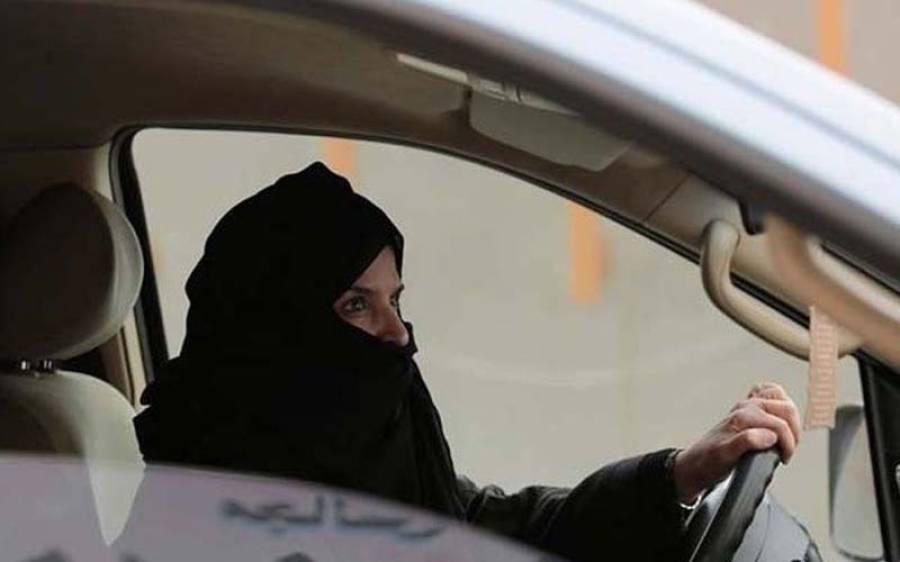 سعودی عرب نے جنسی ہراسگی کا جرم کرنے والوں کو انتہائی سخت ترین سزا دینے کا فیصلہ کر لیا ، زبردست کام کر دیا
