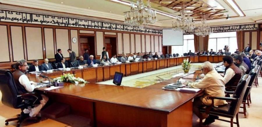 اقتصادی رابطہ کمیٹی کا اجلاس،وزیراعظم ایکسپورٹ پیکیج میں 3 سال توسیع کی منظوری