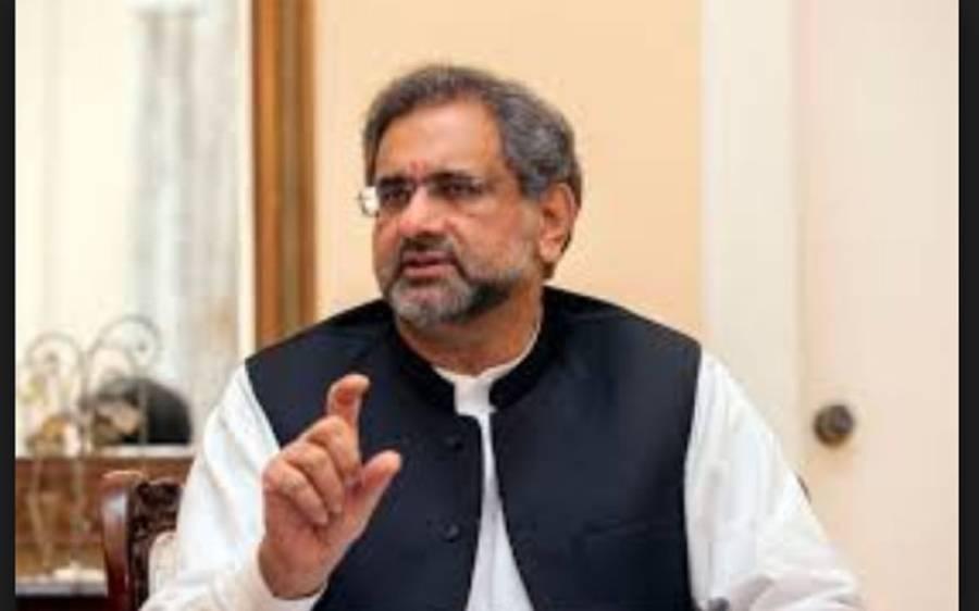 شاہد خاقان عباسی آج وزیر اعظم ہاﺅس میں میڈیا بریفنگ دیں گے