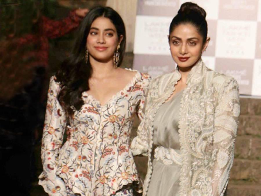 ''ضروری نہیں کہ ہر ایک چیز چہرے پر ۔ ۔ ۔۔ '' آنجہانی سری دیوی نے بیٹی جھانوی کی ڈیبیو فلم سے متعلق کیا کہا تھا ؟ جان کرآپ کی بھی حیرت کی انتہاء نہ رہے گی