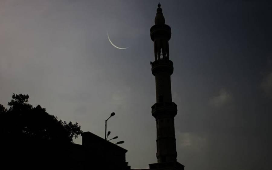 پاکستان میں عید کا چاند کب نظر آئے گا، عید کس تاریخ کو ہوگی ؟ ماہرِ فلکیات نے پیشگوئی کردی