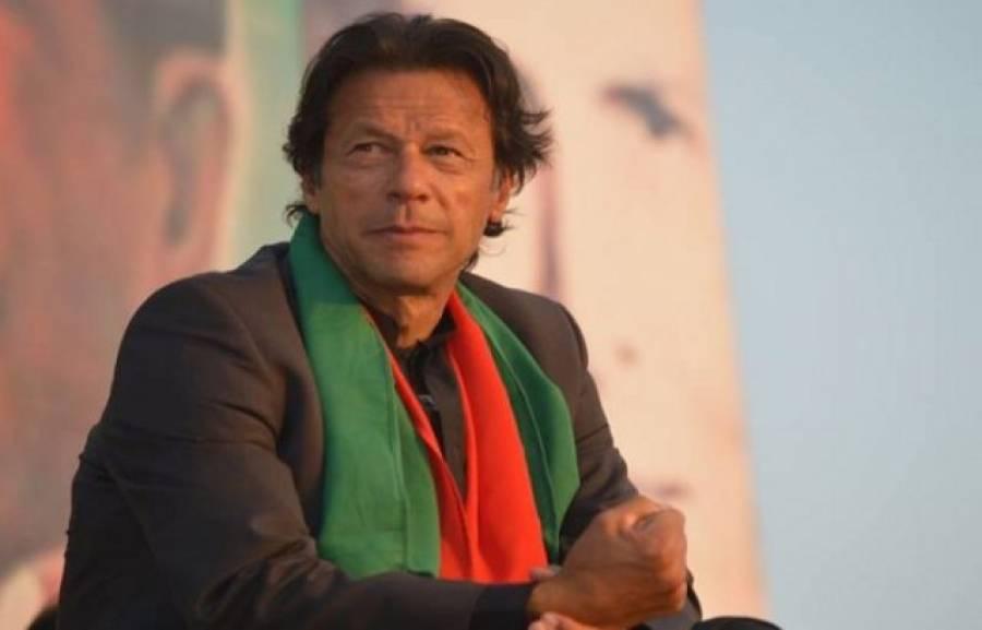 'بھائی یہ غصہ نہ کرنا' عمران خان نے اپوزیشن لیڈر محمودالرشید کو مشورہ دیدیا