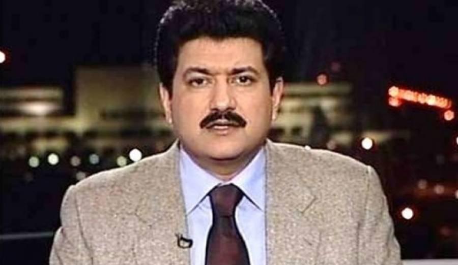 """"""" صاف نظرآرہاہے کہ تحریک انصاف کی قیادت۔ ۔ ۔"""" نگران وزیراعلیٰ کے نام پر تحریک انصاف کے یکے بددیگرے یوٹرن پر حامدمیر نے ایسی بات کہہ دی کہ عمران خان کو بھی پسینہ آجائے گا"""