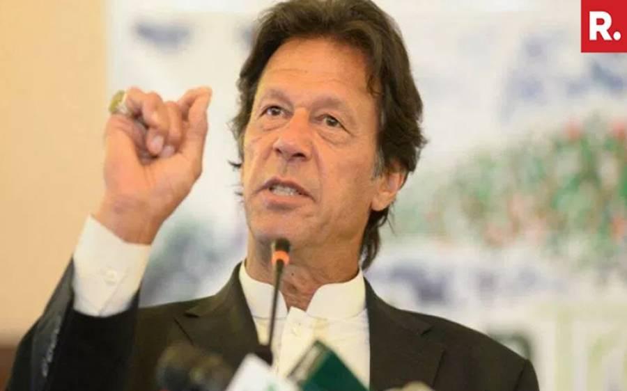 ذو الفقار کھوسہ کو خوش آمدید، خواجہ آصف بارے سپریم کورٹ کا فیصلہ قبو ل کرتا ہوں:عمران خان