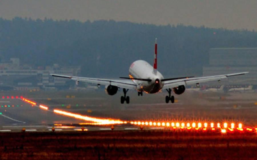 ایک ٹافی کی وجہ سے مسافر جہاز کو ہنگامی لینڈنگ کرنا پڑ گئی کیونکہ خاتون مسافر نے۔۔۔