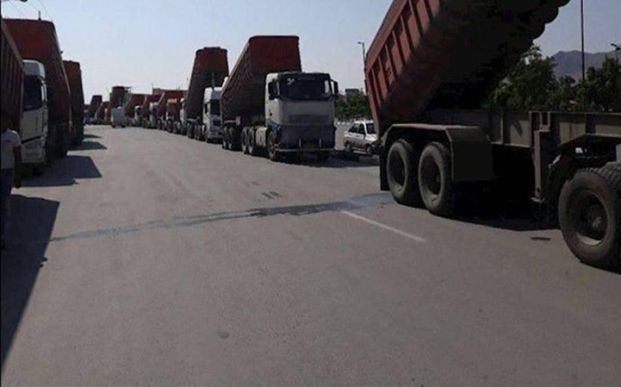 ایران میں ٹرک ڈرائیوروں کی ہڑتال کے بعد تہران ، اصفہان ہائی مکمل وے بند