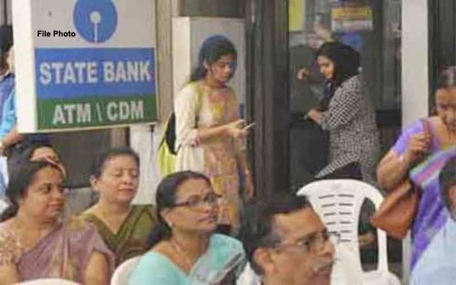 بھارت میں 10لاکھ بینک ملازمین کی ہڑتال، بینکنگ خدمات ٹھپ