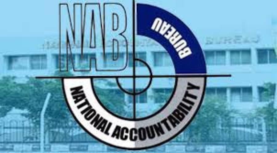 چیئرمین نیب نے علیم خان کو زور دار جھٹکا دیدیا ، ایسا حکم جاری کر دیا کہ پی ٹی آئی رہنما بھی پریشان ہو جائیں گے