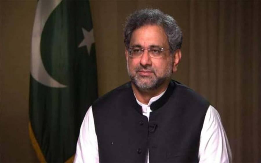 شاہد خاقان عباسی نے کاغذات نامزدگی مسترد کیے جانے کا اقدام چیلنج کردیا