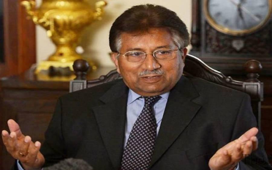 پرویز مشرف نے آل پاکستان مسلم لیگ کی سربراہی سے استعفیٰ دے دیا