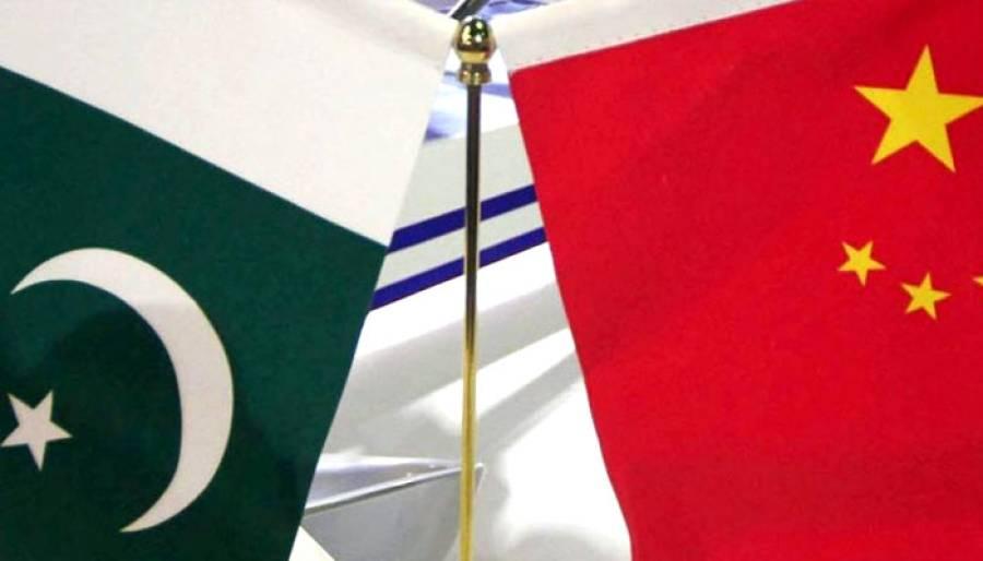 پاکستانیوں کیلئے اب چین جانا انتہائی آسان ہوگیا کیونکہ ۔ ۔ ۔صبح صبح بڑی خوشخبری آگئی