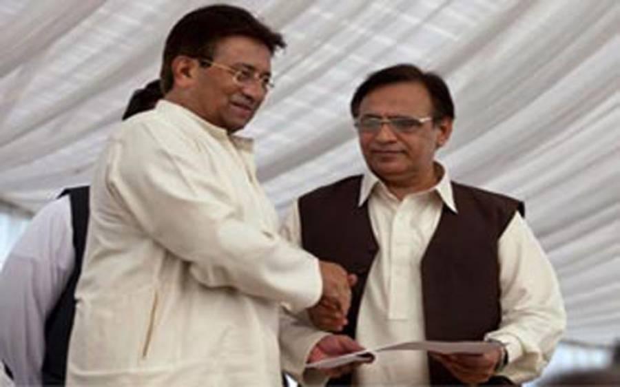 آل پاکستان مسلم لیگ کی ڈاکٹرامجدکو پارٹی کانیا سربراہ مقررکرنے کے لئے الیکشن کمیشن کودرخواست