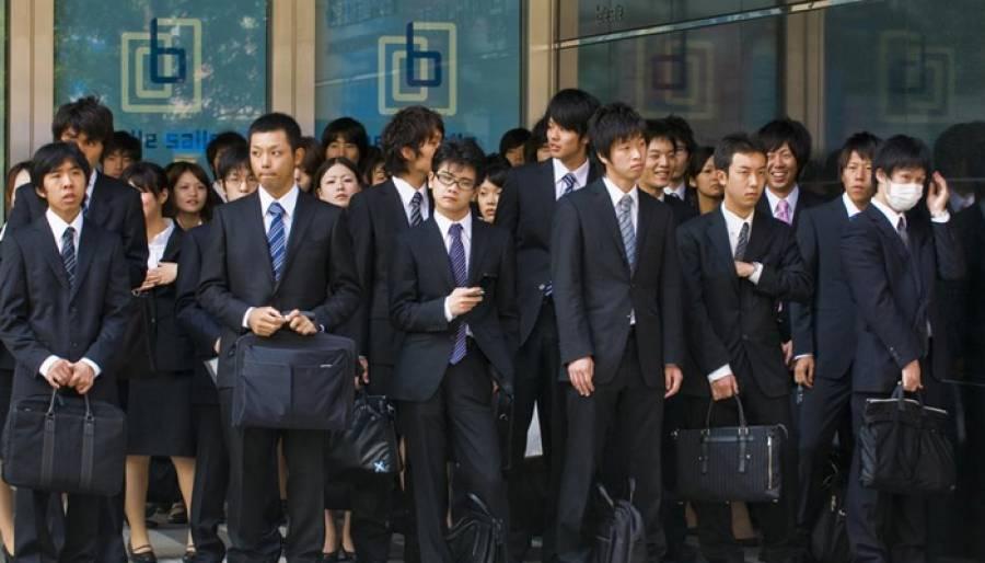 جاپان میں ایک کمپنی کا افسر مقررہ وقت سے تین منٹ قبل اپنی نشست سے اٹھ کر کھانا کھانے چلا گیا، پھر کیا کچھ سہنا پڑا ؟ ایسی خبرآگئی کہ پاکستانیوں کیلئے یقین کرنا مشکل