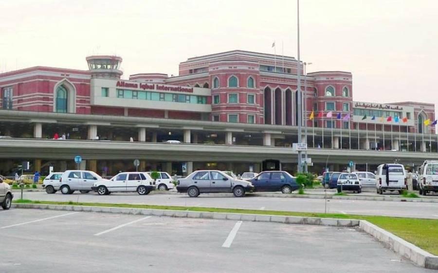چائنہ ایئر کی لاہور سمیت دیگر شہروں سے سروس شروع ، پہلی پرواز لاہور لینڈ کرگئی