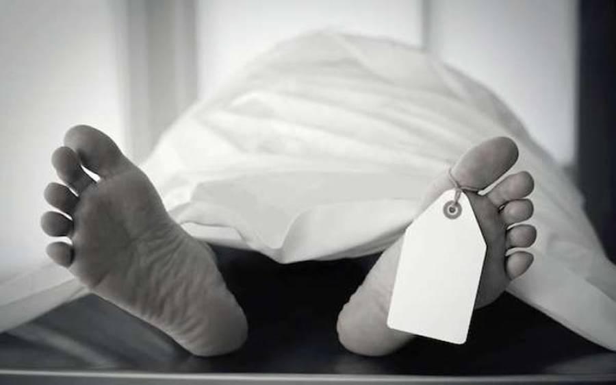 شوہر نے بیوی کی انگلیاں کاٹ دیں آشنا کو موت کی گھاٹ اتار دیا