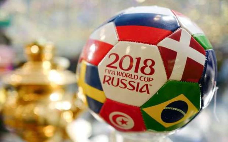فیفا ورلڈکپ میں آج تین میچ کھیلے جائیں گے