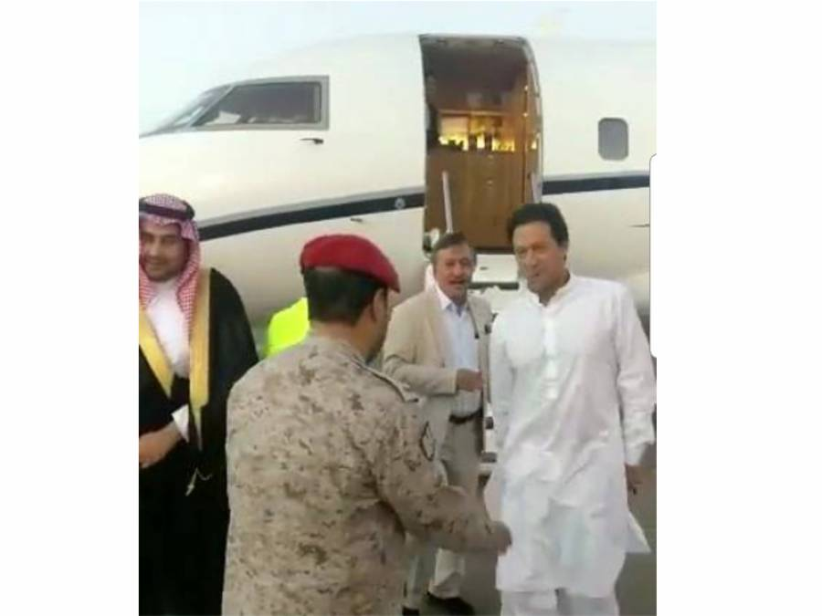عمران خان کے خصوصی طیارے کی فوجی ہوائی اڈے سے سعودی عرب روانگی، عدالت نے بڑا قدم اٹھا لیا