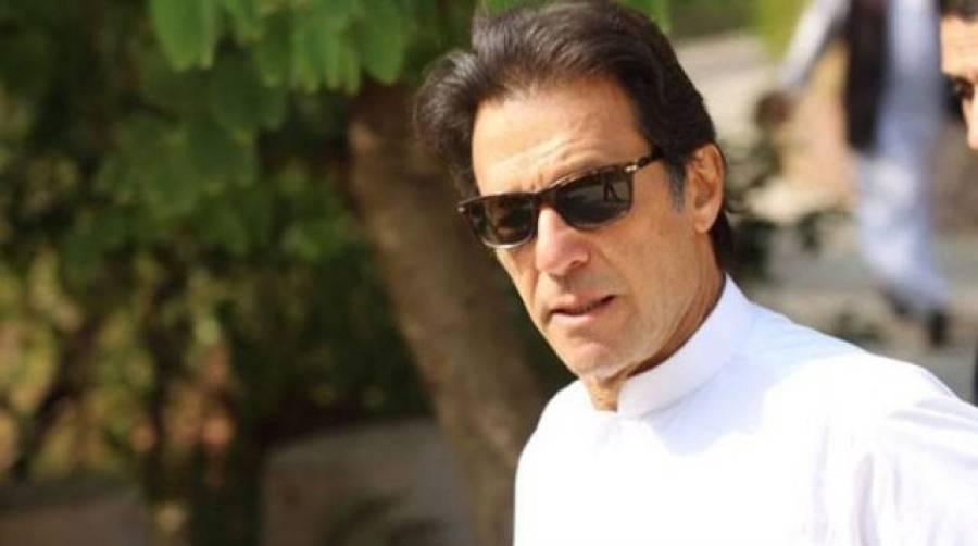 '' اس پورے ہفتے میں نے یہ کام کیا کہ ۔ ۔ ۔ ۔'' عمران خان نے انتہائی حیران کن انکشاف کردیا