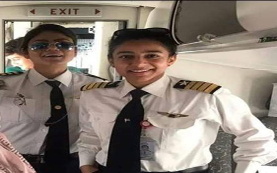 پاکستانی خاتون پائلٹ اور فیمیل سٹاف نے پرواز آپریٹ کرکے نئی تاریخ رقم کردی
