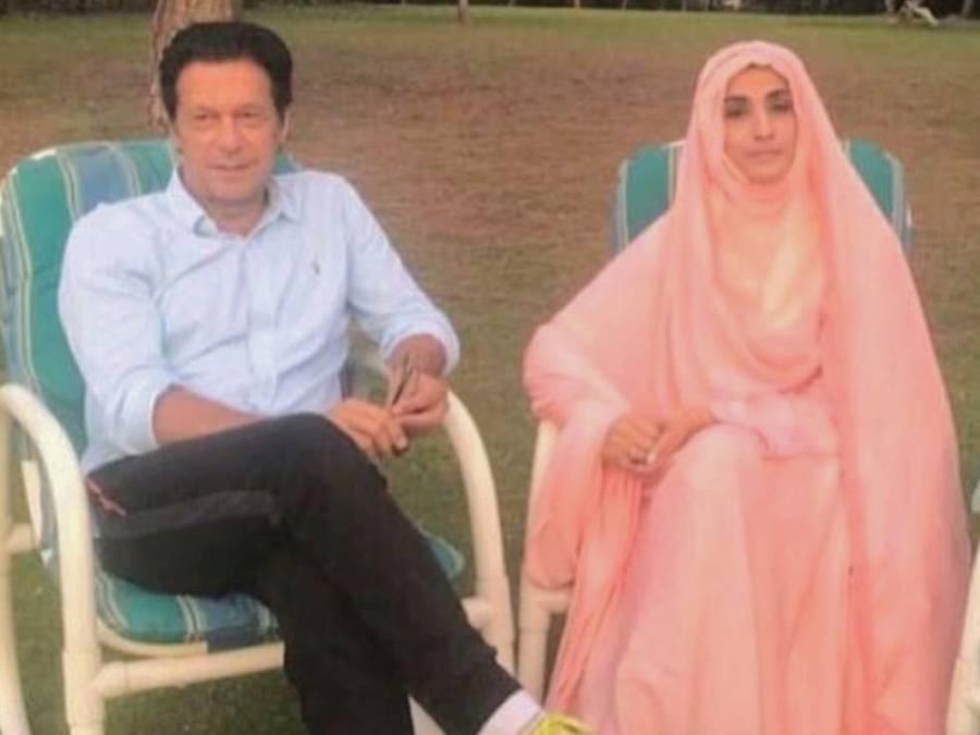 """""""بنی گالہ کی دیواریں مجھ سے باتیں کرتی ہیں کہ۔۔۔""""عمران خان کی اہلیہ بشریٰ بی بی نے صحافی سے ایسی بات کہہ دی کہ آپ کے بھی رونگٹے کھڑے ہوجائیں گے"""