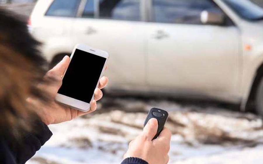 گاڑی کی چابی کا خاتمہ، اب آپ اپنی گاڑی کس طرح کھولا کریں گے؟ ایپل اور سام سنگ نے مل کر انتہائی شاندار طریقہ ایجاد کر لیا