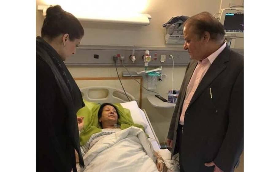 """"""" میں نے خود جار کر دیکھا ، کلثوم نواز کی موت ہو گئی ہے اور وہ ۔۔۔"""" پاکستانی شہری نے تہلکہ خیز دعویٰ کر دیا ، کیا اس کی بات درست ہے ؟ آپ بھی حقیقت جانئے"""