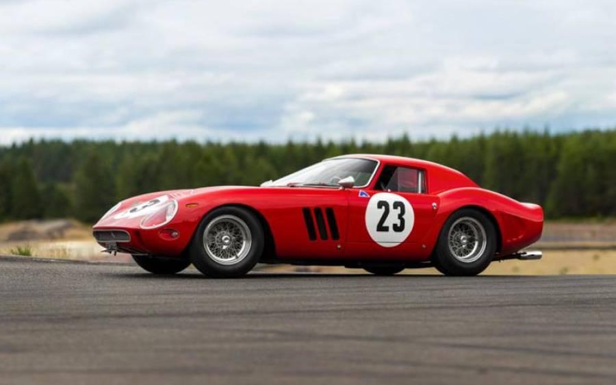دنیا کی مہنگی ترین اس گاڑی کی قیمت 5ارب روپے ہے ، یہ اتنی مہنگی کیوں ہیں ؟ جان کر آپ بھی دنگ رہ جائیں گے
