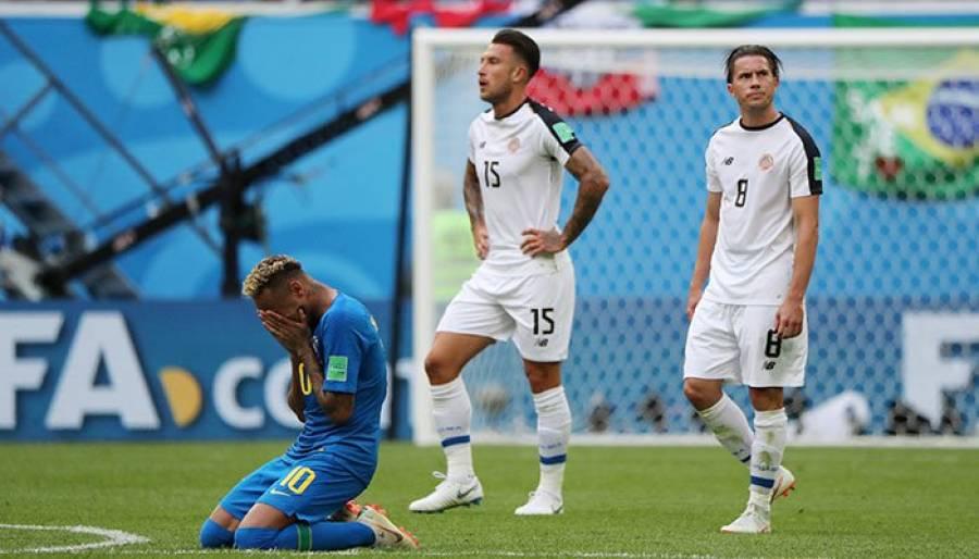 فیفا ورلڈ کپ ،برازیل نے کوسٹا ریکا کو 0-2 سے ہرا دیا
