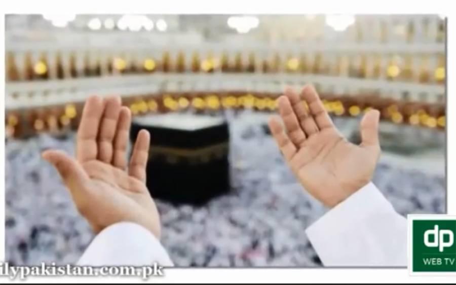 نبی کریم ﷺ نے سوار کو پیدل چلنے والے کو سلام کرنے کا حکم کیوں دیا ؟؟