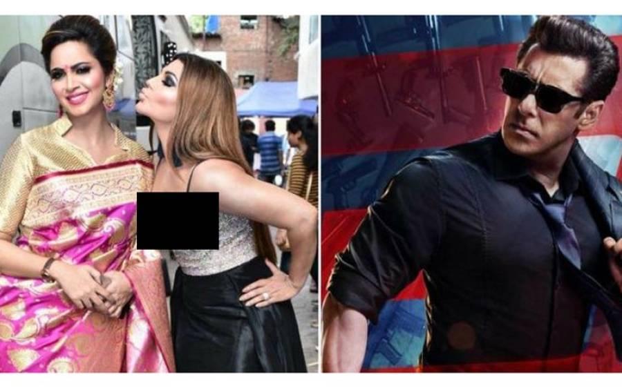 'ہمیں 5کروڑ روپے ادا کرو' بالی ووڈ کی متنازعہ ترین اداکاراؤں راکھی ساونت اورارشی خان نے سلمان خان سے بڑا مطالبہ کردیا کیونکہ ۔۔۔