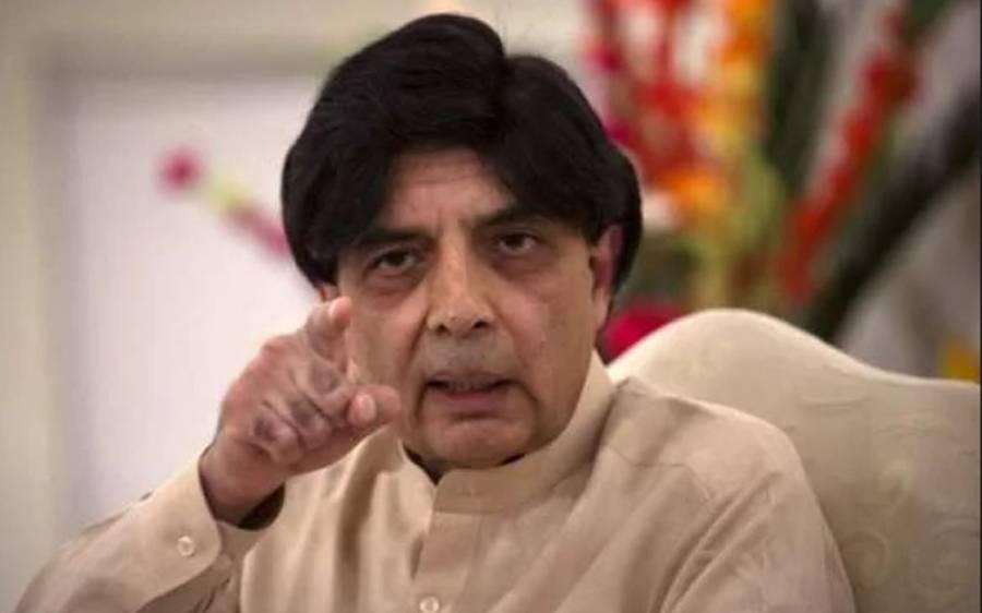 میرے مقابل مسلم لیگ (ن)کے امیدواروں کی ضمانتیں ضبط ہونگی :چودھری نثار