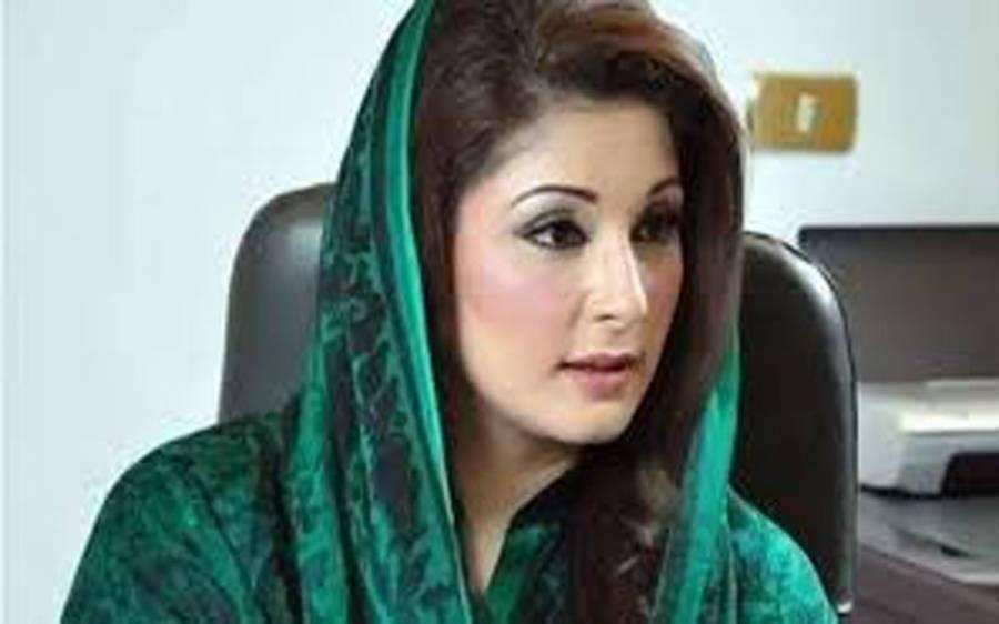 مریم نو ازکاوالدہ کی مکمل صحت یابی تک پاکستان نہ آنے کا اعلان