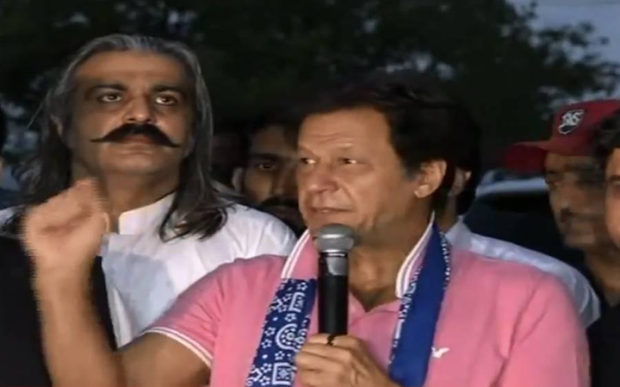 الیکشن جیتنے کیلئے لڑ رہے ہیں ، کسی رشتہ دار یا دوست کو ٹکٹ نہیں دیا ،عمران خان کابنی گالا میں پرامن احتجاج پر کارکنوں سے اظہار تشکر