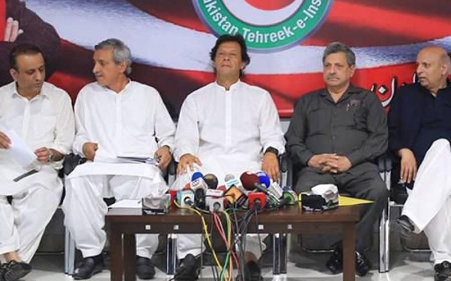 تحریک انصاف کا پارلیمانی بورڈ25جون تک تحلیل کرنے کا فیصلہ