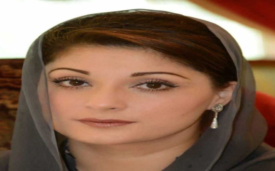 مریم نواز حلقہ 127 سے الیکشن لڑیں گی،پارلیمانی بورڈنے منظوری دیدی